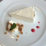 葉菜cafe - ヨーグルトケーキ