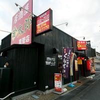 居酒屋金太郎 - 大きい【金太郎】の看板が目印!