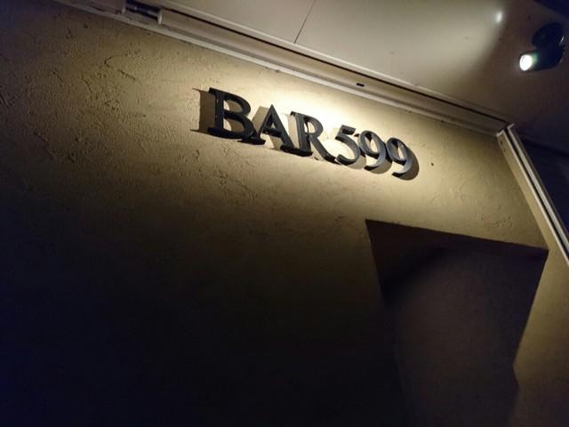 「バー599」の画像検索結果