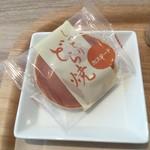 久緒羅珈琲 - 伊勢うどんセットの和菓子