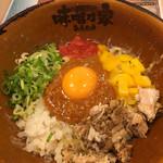 味噌乃家 - 肉味噌和え麺 ¥780 (2016.7.12)
