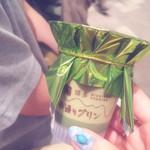 西通りプリン 博多マルイ店 -