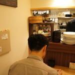 たつみキッチン -