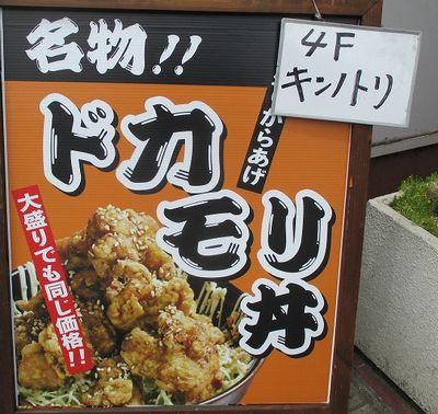 LeafMOOK – 【書籍】京都個室のあるお店   …