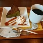ナナズグリーンティー - 抹茶ガトーショコラ&ブレンドコーヒー
