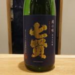 日本料理 太月 - 七賢