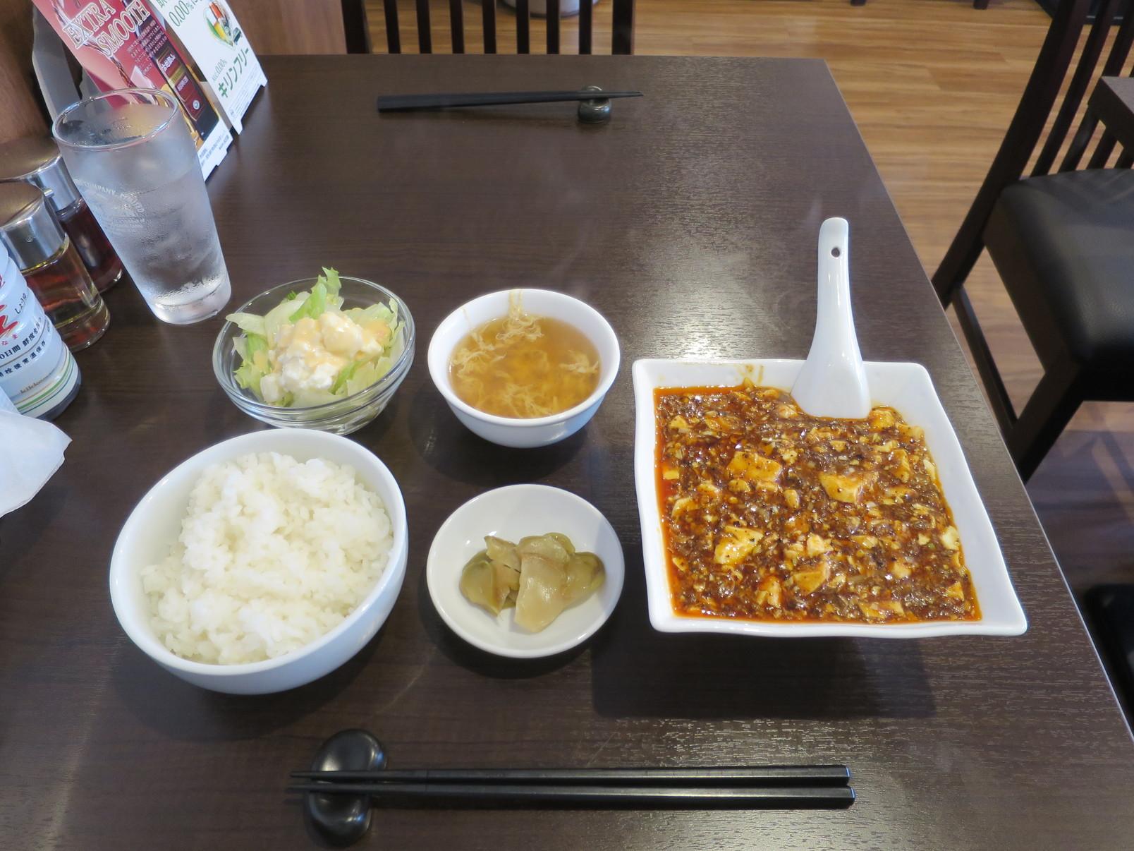 中国料理 桜花亭