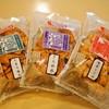 中じま製菓 - 料理写真:たまり丹尺、ざらめ氷、海老しぐれ