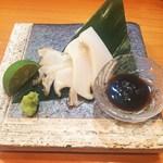 さぬきや - 「アワビ肝造り」1,500円