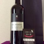 肉焼屋ワイン部 ジャストMEAT  - 「エース」に昇格した記念に、店から貰ったワイン。<2016/7/10>