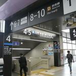 Menyakyouto - 4・5番線への階段