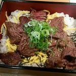 ブーフーウー - 肉にくハラミ重