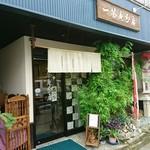 53498987 - 一茶庵 分店