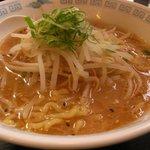 麺屋 玄徳 - 味噌ラーメン650円