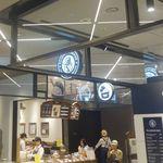 ハンデルスベーゲン - たまに行くならこんな店は、京都で有名なアイスクリーム店「ハンデルスベーゲン」の銀座版で、先日オープンした東急プラザ銀座地下2Fにある、「ハンデルスベーゲン銀座店」です。