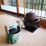 Sunainosato - 茶室