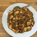 53500888 - マーボ豆腐飯になります。