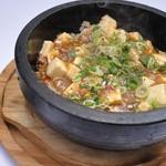 天山 - 石焼 麻婆豆腐丼