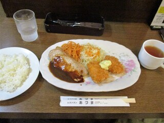 レストランあづま - 日替わりランチ