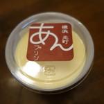 香炉庵 - 2016.07 あんプリン(税別270円)