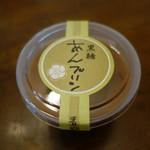 53507918 - 2016.07 黒糖プリン(税別270円)