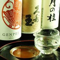 悠久乃蔵 - 創業300年以上の続く歴史とともにお楽しみください。