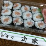 宝家 - 「みょうが寿司」! 茗荷と同じく、ほんのりピンク色のガリ付き。 美味しい逸品です。