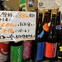 日本酒原価酒蔵-