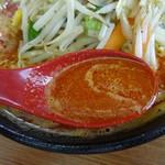麺や 葉月 - 辛タンちゃん麺・スープ
