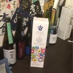 53514704 - 日本酒が数多くおいています。