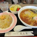 萬壽園 - ラーメン・炒飯セット