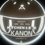 キッチン&バル KANON -