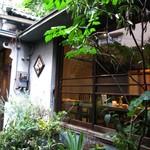 スパイスカフェ - 玄関