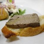 洋食カフェ・バー KITORI - ずし呑みメニュー:地ひじきを鶏レバーのムース