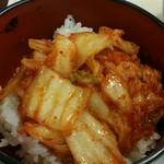焼肉 和 - キムチライス
