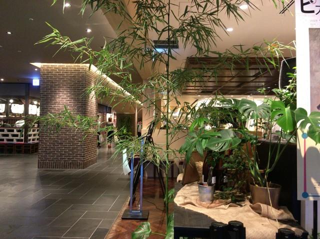 AWkitchen 大阪あべのハルカス店