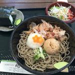 穂の香 - 納豆そばセット