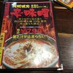 みそら - 2016/07/14 限定告知