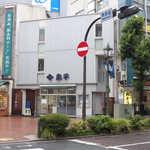 53537673 - いなり寿司の老舗「泉平」さん。馬車道の交差点角、関内駅から近い場所です
