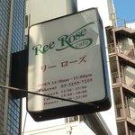 Ree Rose cafe - 2010/10