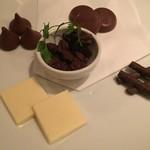 ブロッサム - チョコレート。