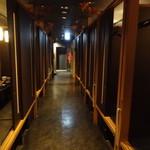 北新地・隠れ家個室居酒屋 匠 - 店内廊下