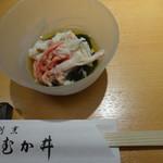 むか井 - 料理写真:カニ身とわかめの酢の物