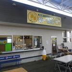 菊一商店 - お惣菜はテイクアウトで持ち帰り出来ます