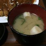 お食事ショップ やまにし - ちょっと濃いめの味噌汁