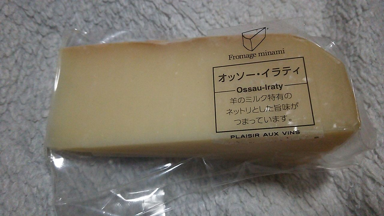 ヴィノスやまざき 沼津店 name=