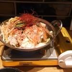 京もつ鍋 亀八 -