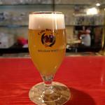 ベルギービール ベル・オーブ六本木 - まずは飲みやすいセリス・ホワイトから