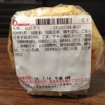 デイリーヤマザキ - H.28.7.14.昼 玄米入りおむすび 高菜と鶏そぼろ 115円税込