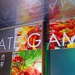 個室 霜降り肉寿司食べ放題 タテガミ - 2016年6月1日にオープン!